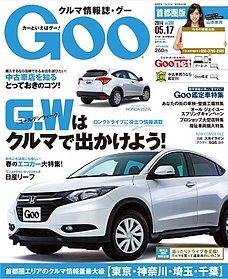 Goo [Special版] 2014/5/15号
