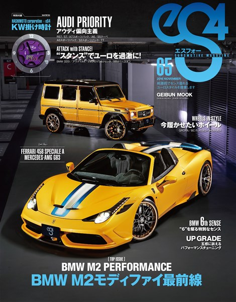 eS4 EUROMOTIVE MAGAZINE no.65
