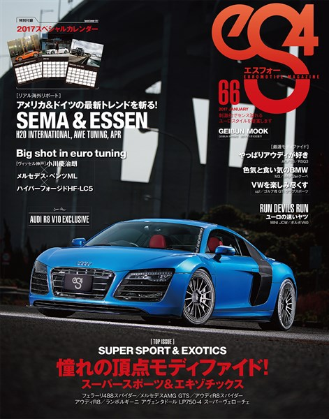 eS4 EUROMOTIVE MAGAZINE no.66