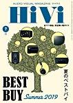 HiVi(ハイヴィ) 2019年7月号