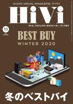 HiVi(ハイヴィ) 2020年11月号