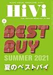 HiVi(ハイヴィ) 2021年6月号