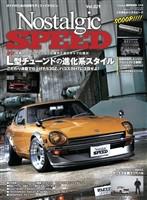 Nostalgic SPEED 2021年8月号vol.29