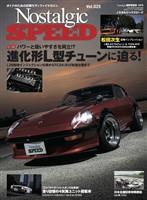 Nostalgic SPEED 2020年8月号vol.25