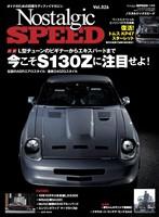 Nostalgic SPEED 2020年10月号vol.26