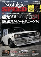 Nostalgic SPEED 2020年12月号vol.27