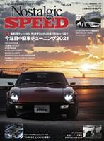 Nostalgic SPEED 2021年5月号vol.28