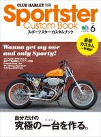 Sportster Custom Book Vol.6