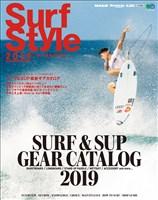 エイムック Surf Style 2019