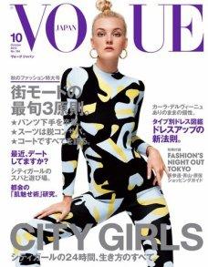 VOGUE JAPAN (ヴォーグ ジャパン) 2015年10月号
