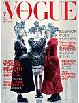 VOGUE JAPAN (ヴォーグ ジャパン) 2017年7月号