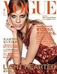VOGUE JAPAN (ヴォーグ ジャパン) 2018年7月号