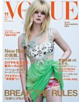 VOGUE JAPAN (ヴォーグ ジャパン) 2018年11月号