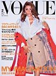 VOGUE JAPAN (ヴォーグ ジャパン) 2019年2月号