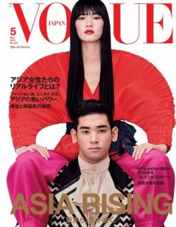 VOGUE JAPAN (ヴォーグ ジャパン) 2019年5月号