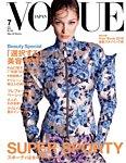 VOGUE JAPAN (ヴォーグ ジャパン) 2019年7月号