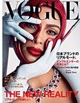 VOGUE JAPAN (ヴォーグ ジャパン) 2019年8月号
