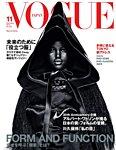 VOGUE JAPAN (ヴォーグ ジャパン) 2019年11月号