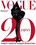 VOGUE JAPAN (ヴォーグ ジャパン) 20th Anniversary Visual Book