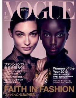 VOGUE JAPAN (ヴォーグ ジャパン) 2020年1月号