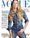 VOGUE JAPAN (ヴォーグ ジャパン) 2020年4月号