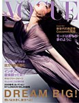 VOGUE JAPAN (ヴォーグ ジャパン) 2020年5月号