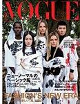 VOGUE JAPAN (ヴォーグ ジャパン) 2021年3月号