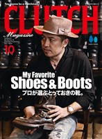 CLUTCH Magazine Vol.81