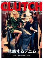 CLUTCH Magazine Vol.2