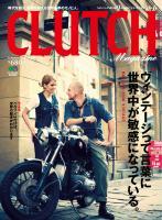 CLUTCH Magazine Vol.6
