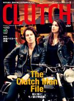 CLUTCH Magazine Vol.8