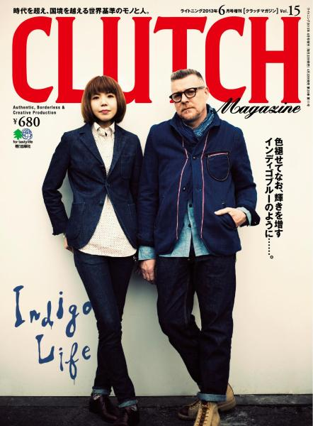 CLUTCH Magazine Vol.15