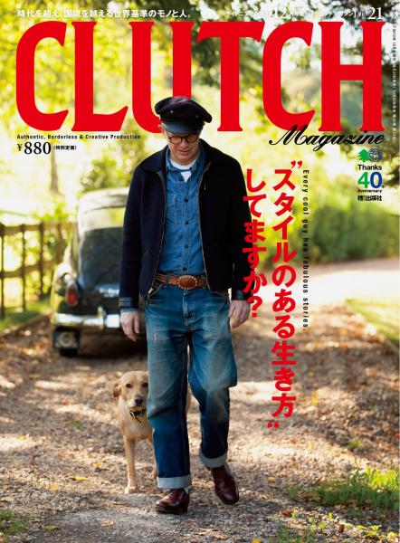 CLUTCH Magazine Vol.21