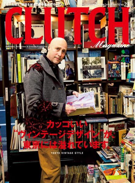 CLUTCH Magazine Vol.23
