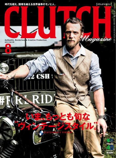 CLUTCH Magazine Vol.29