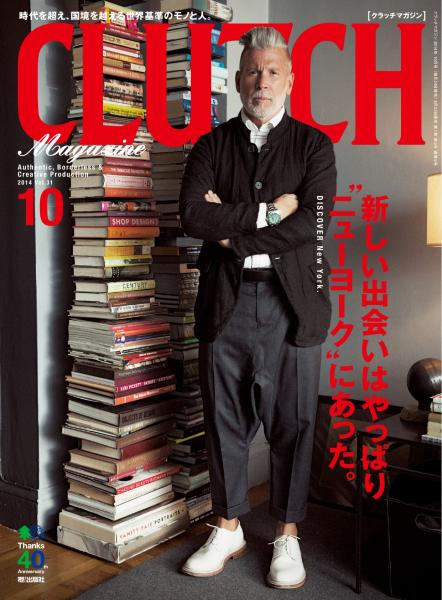 CLUTCH Magazine Vol.31