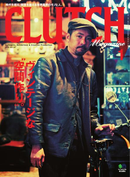 CLUTCH Magazine Vol.34
