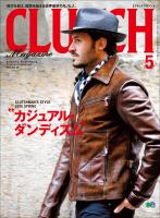 CLUTCH Magazine Vol.38
