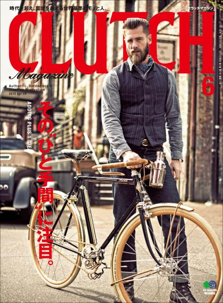 CLUTCH Magazine Vol.39