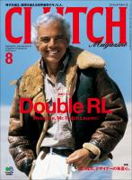 CLUTCH Magazine Vol.41