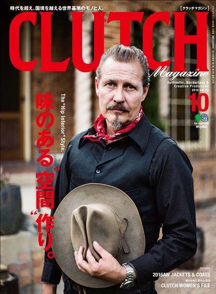 CLUTCH Magazine Vol.51