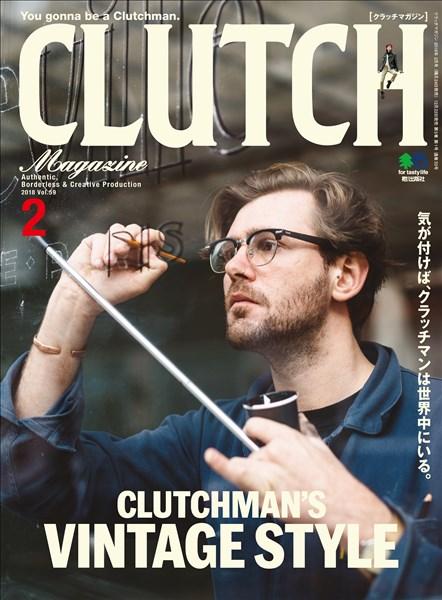 CLUTCH Magazine Vol.59
