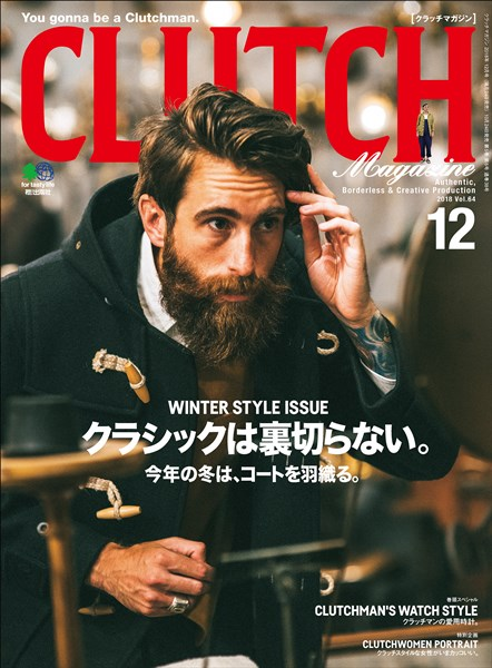 CLUTCH Magazine Vol.64