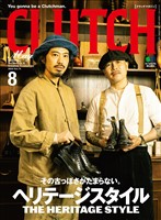 CLUTCH Magazine Vol.74