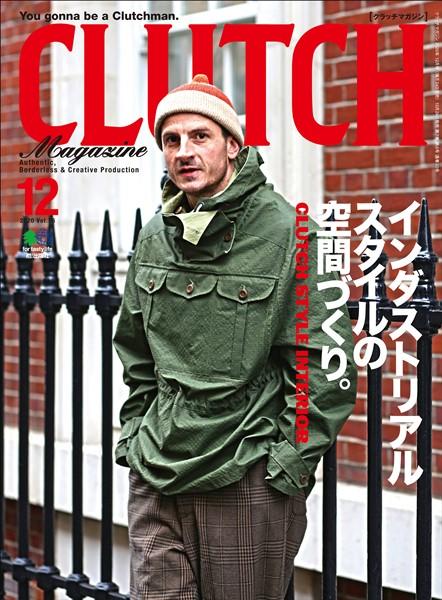 CLUTCH Magazine Vol.76