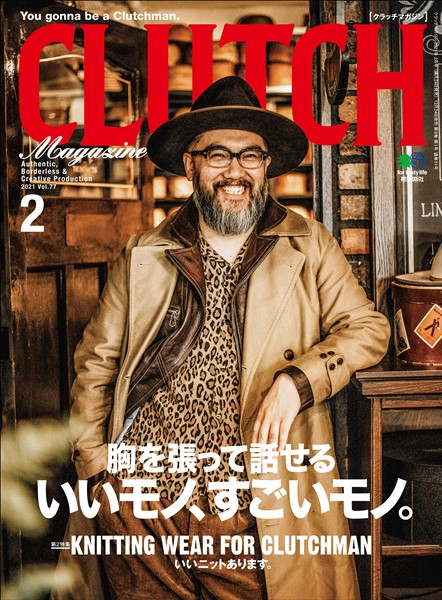 CLUTCH Magazine Vol.77