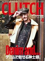CLUTCH Magazine Vol.78