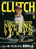 CLUTCH Magazine Vol.79