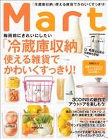 Mart (マート) 2019年 7月号