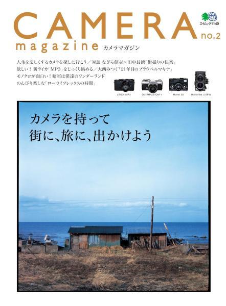 CAMERA magazine no.2